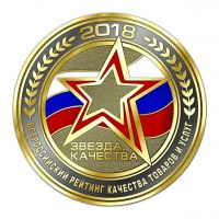 logo20181