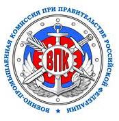 voennopromislennayakomissiya_logo