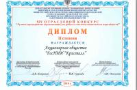 bezymyannyy3