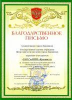 gram__kopiya