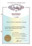 apparat_dlya_klassifikatcii_suspenziy_2012