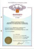 apparat_dlya_polucheniya_poroshkoobraznyh_kristallicheskih_veschestv_s_chastitcami_okrugloy_formy