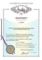 apparat_dlya_provedeniya_zhidkofaznyh_geterogennyh_protcessov