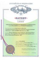 sposob_polucheniya_krupnokristallicheskogo_135triamino2456trinitrobenzola